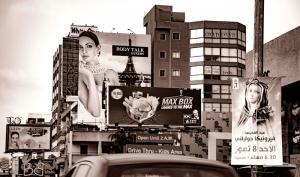 Imprenta Arenas Getxo Bilbao productos carteles